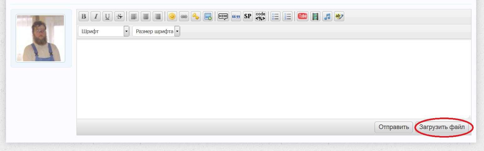 рисования для загрузить файл и отправить все времена сей