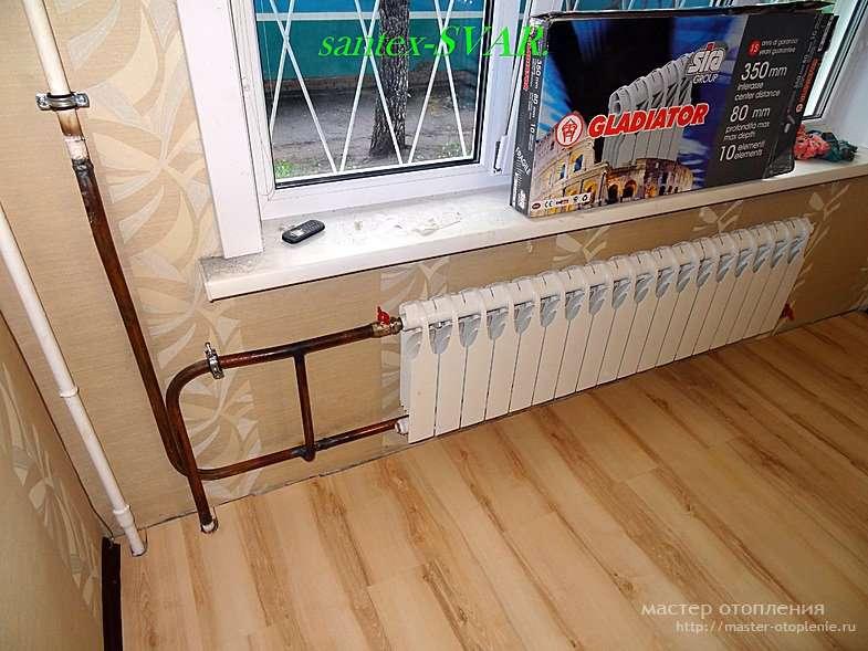 """Подключение радиаторов """" системы отопления и электрификации."""